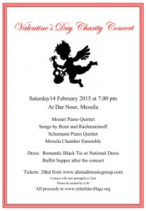 Valentine's Day Charity Concert Invitation